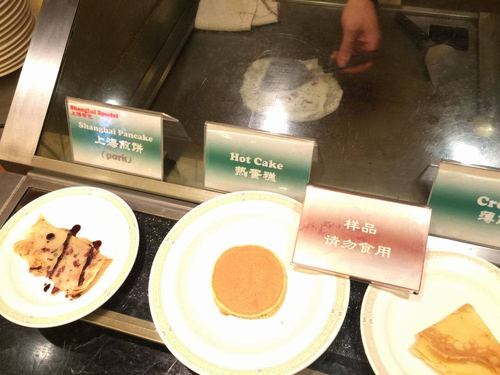 オークラガーデンホテル上海の上海煎餅画像
