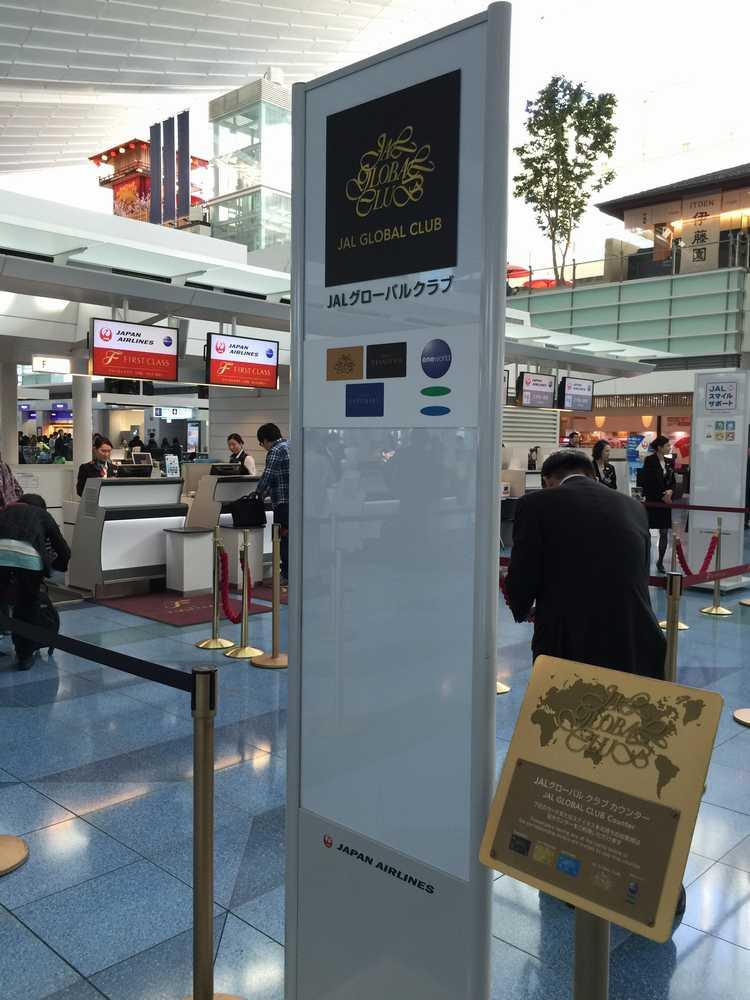 羽田空港でグローバルWiFiのレンタル画像