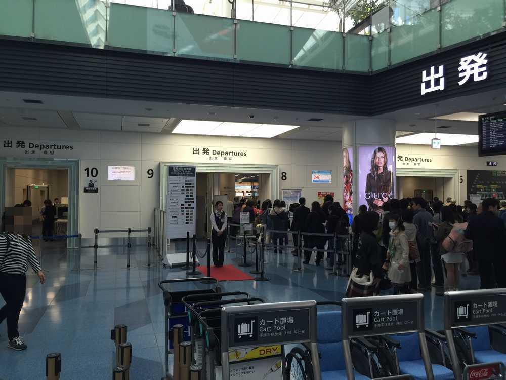 羽田空港の優先保安検査場画像