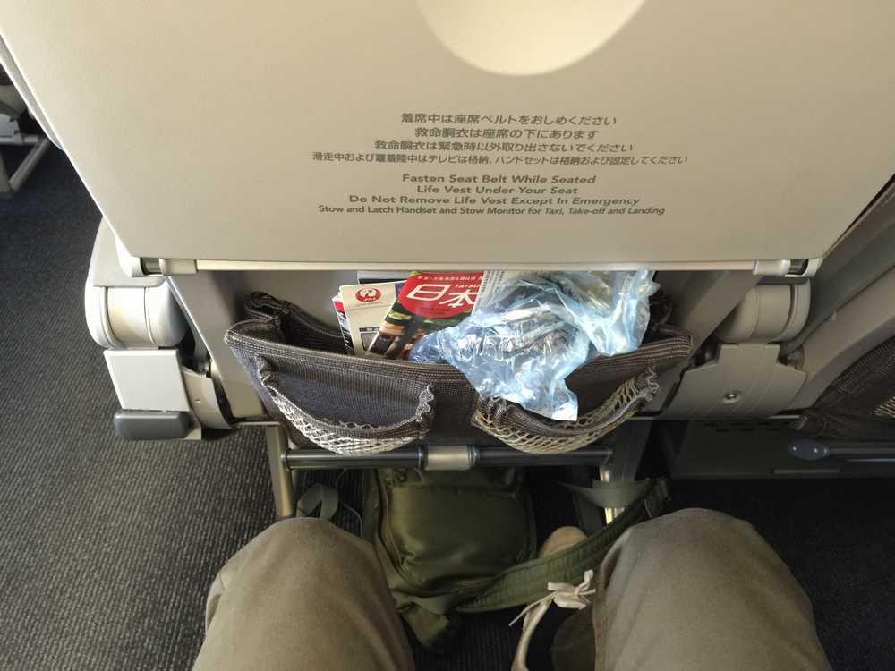 JAL81便のエコノミークラスのシート画像