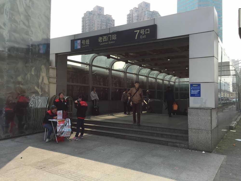 老西門駅画像