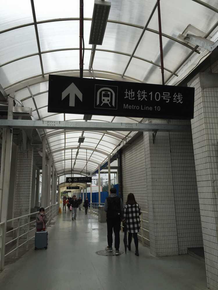 上海虹橋国際空港から地下鉄10号線画像