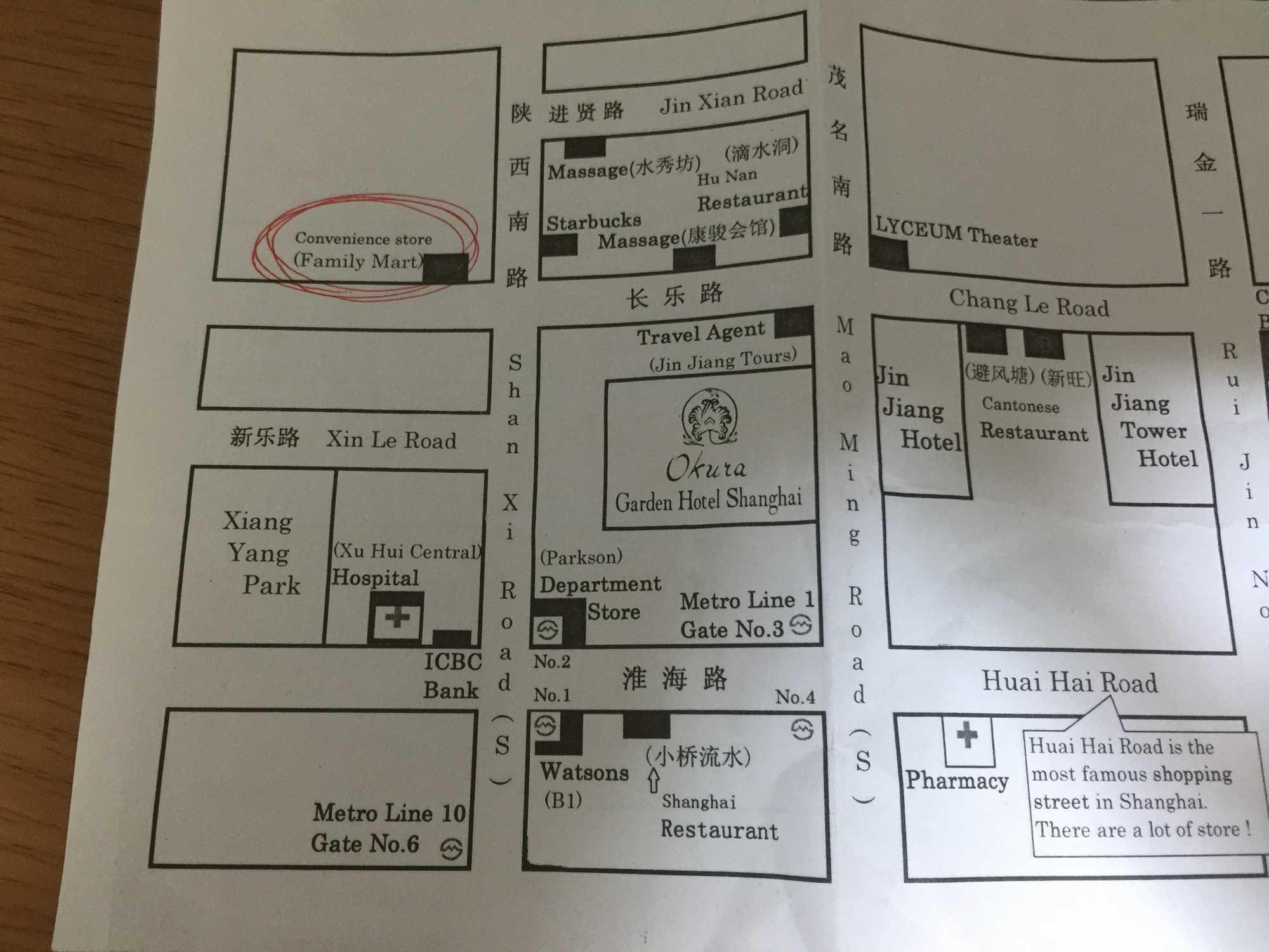 オークラガーデンホテル上海からファミリーマートまでの地図