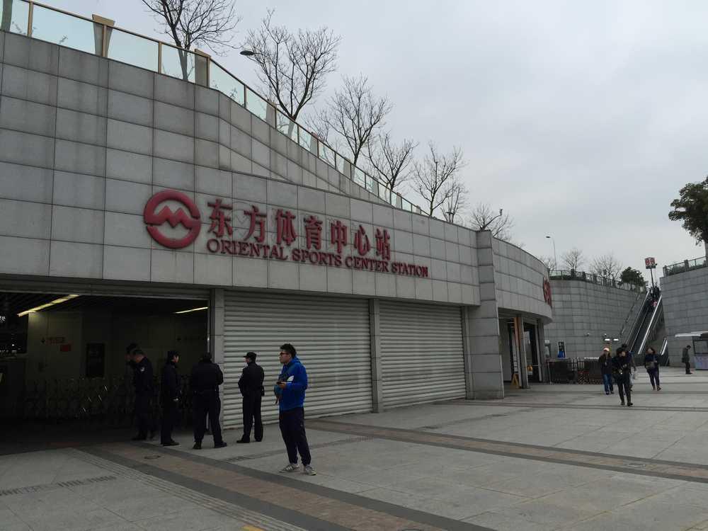 東方体育中心駅外観画像