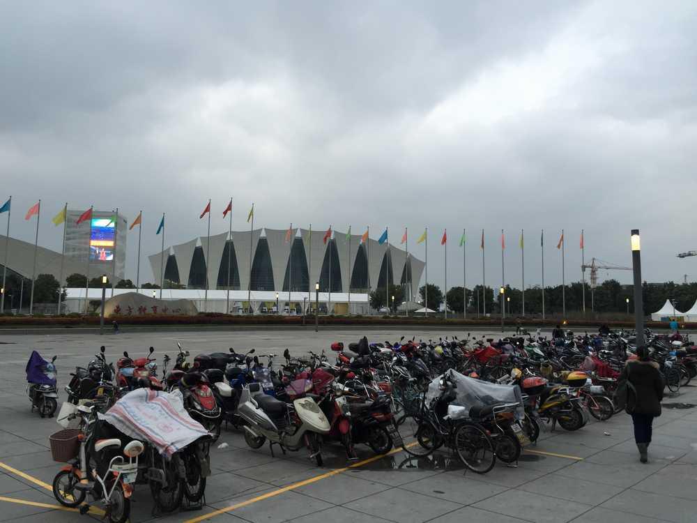 東方体育中心画像