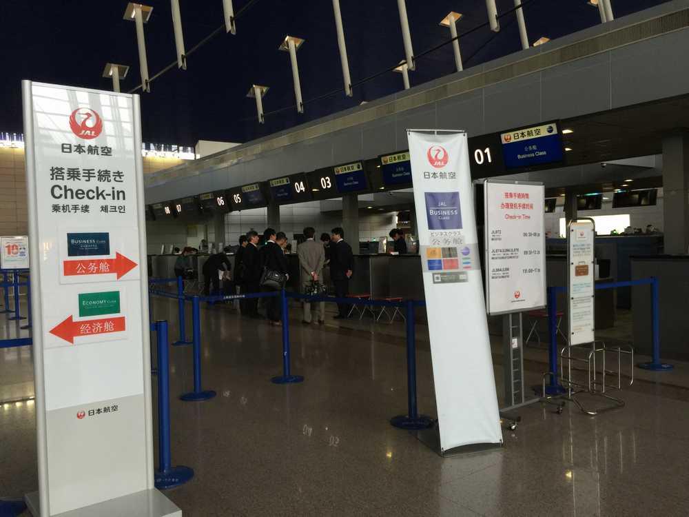 上海浦東国際空港のJALビジネスクラスチェックインカウンター画像