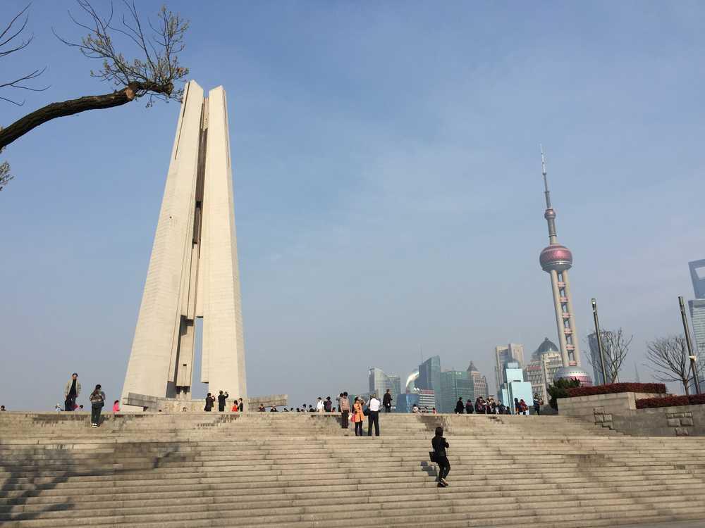 黄浦公園の上海市人民英雄記念塔画像