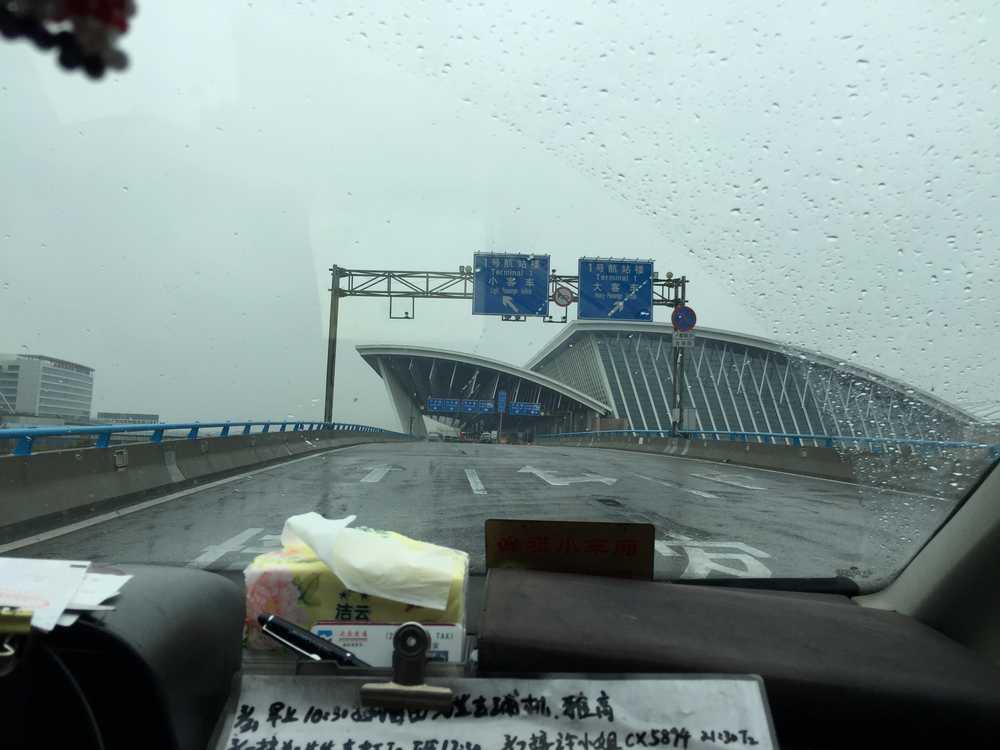 上海市内からタクシーで上海浦東国際空港画像