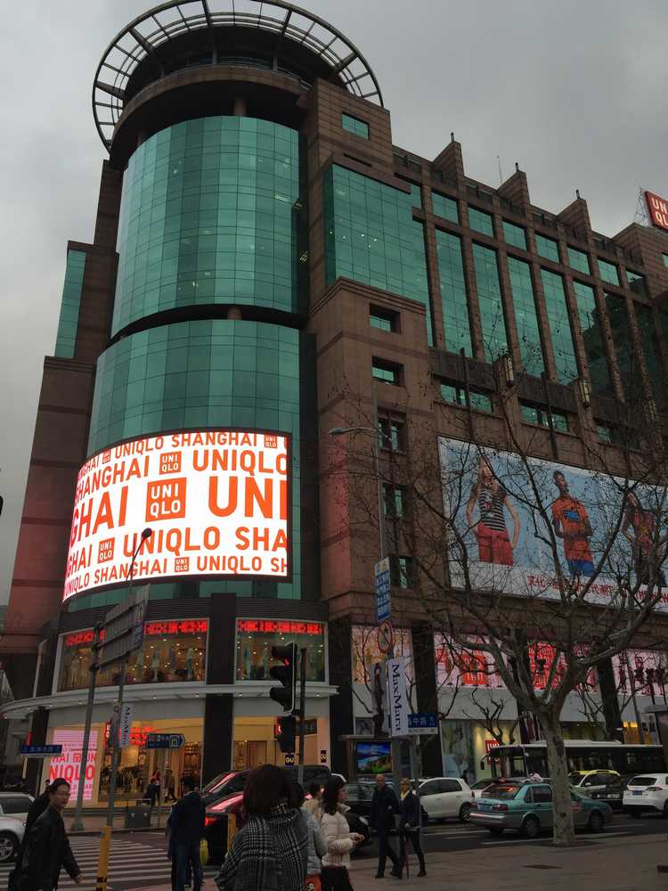 上海のユニクロ画像