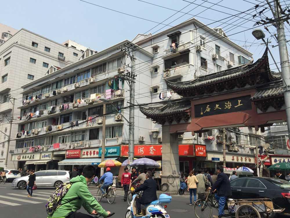 上海孔子廟近くのマンション画像