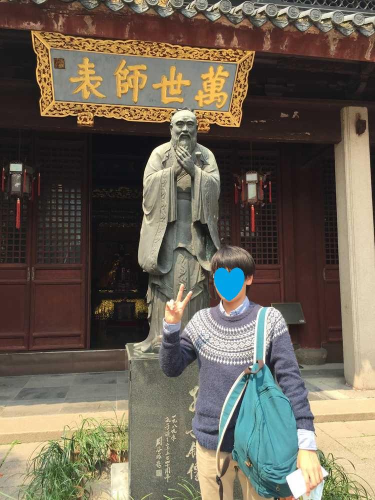 上海孔子廟の孔子銅像画像