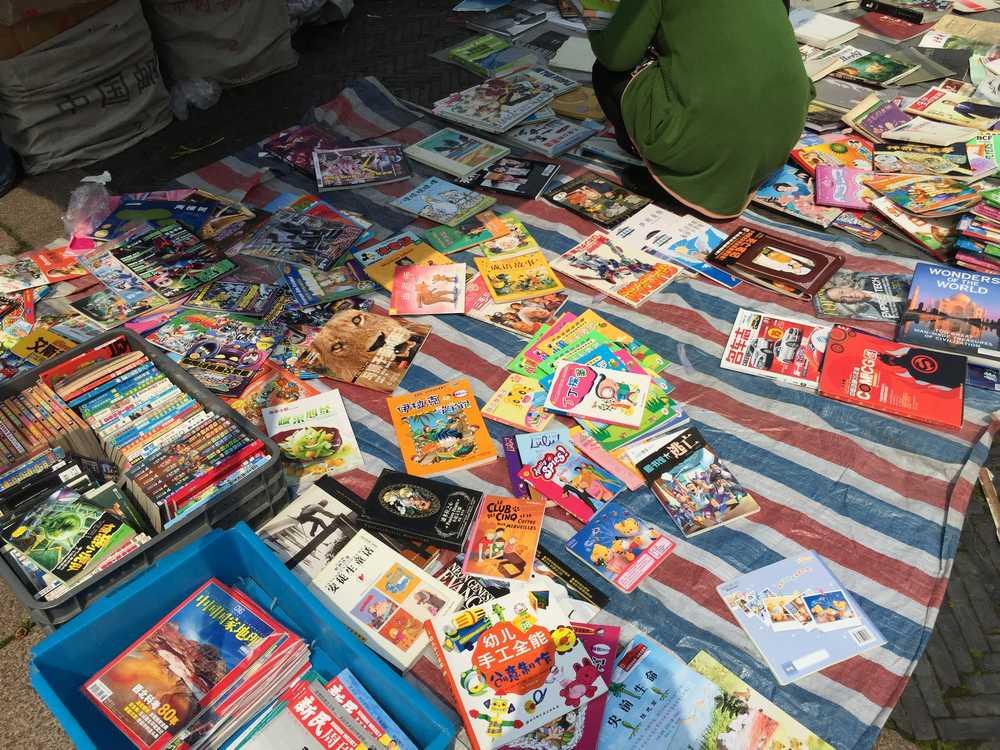 青空古本市の子ども向けの本画像